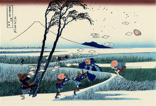 Ejiri in the Suruga province by Katsushika Hokusai Reproduction Painting