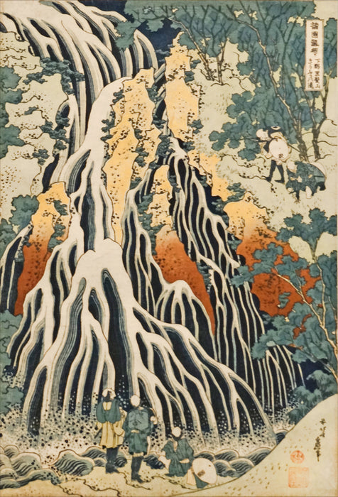 The Kirifuri Waterfall at Mt. Kurokami by Katsushika Hokusai Reproduction Painting