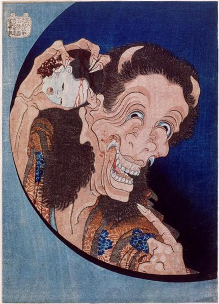 Laughing demon by Katsushika Hokusai Reproduction Painting