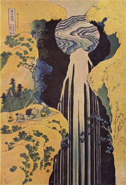The waterfall of Amida behind the Kiso Road by Katsushika Hokusai Reproduction Painting