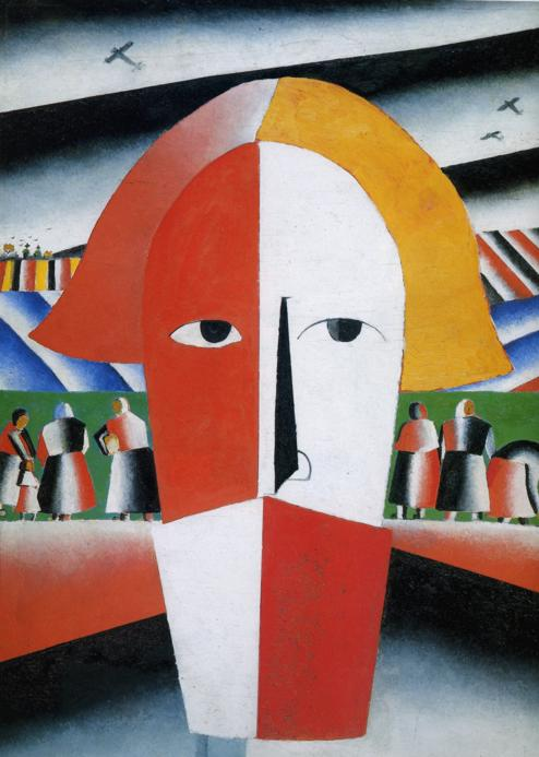 Head of a Peasant by Kazimir Malevich Reproduction Painting