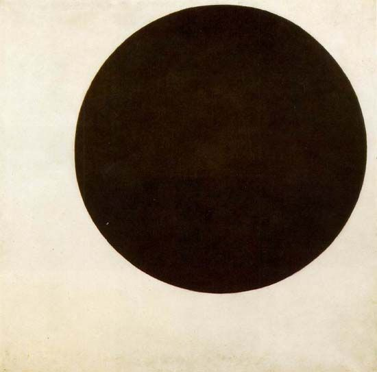 Black Circle by Kazimir Malevich Reproduction Painting