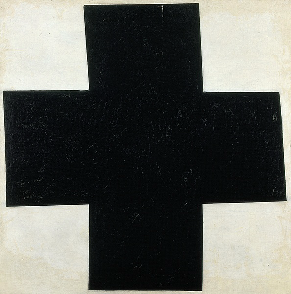 Black Cross by Kazimir Malevich Reproduction Painting