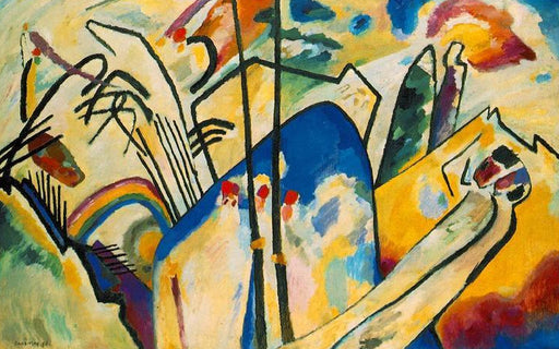 Composition IV by Wassily Kandinsky Wall Art, Home Decor, Reproduction