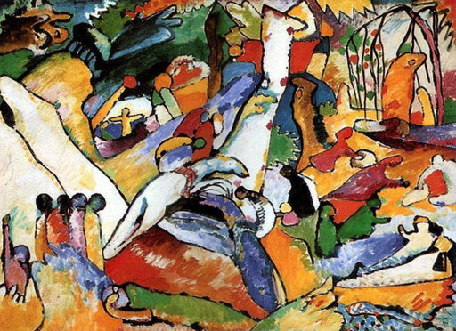 Composition II by Wassily Kandinsky Wall Art, Home Decor, Reproduction
