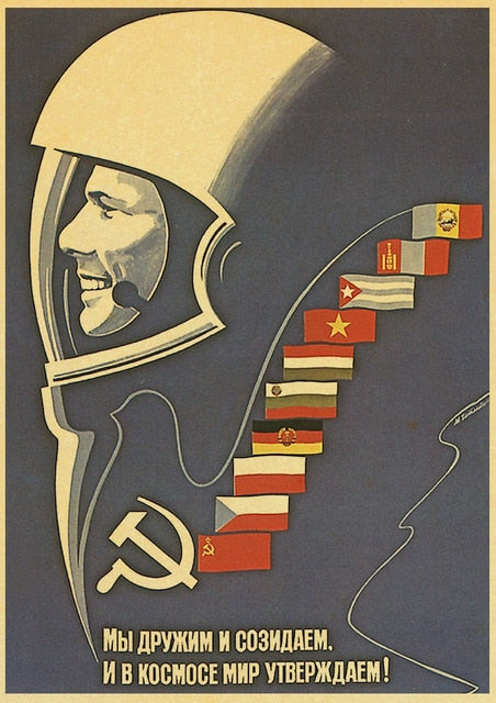 The Space - Vintage Russian Propaganda Poster for sale at Blue Surf Art