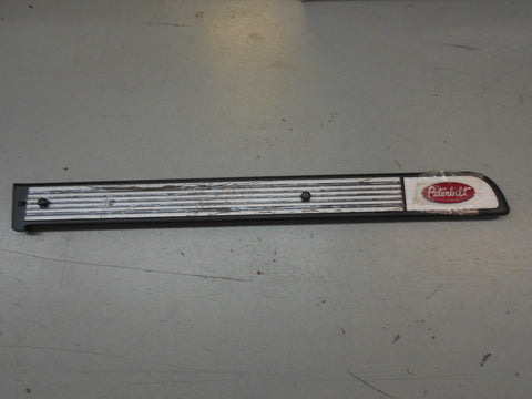 CAB DOOR THRESHOLD - S60-6097/S32-6002-001