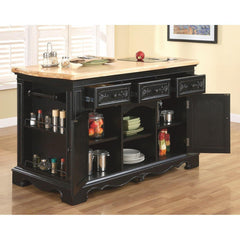 Acme Ariuk Antique Black 72560 Kitchen Cabinet