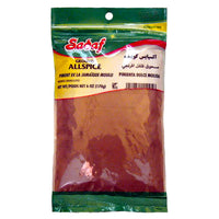 Sadaf Allspice Ground 170 g