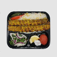 Chicken Kebab with White Rice (2 Skewers)