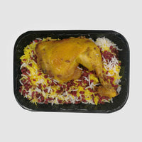 Zereshk Polo with Chicken Leg