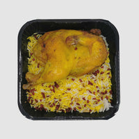 Zereshk Polo with Half Chicken