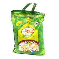 Indian 404 Basmati Rice (10 lb)