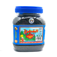 Al-Otuor Black Tea 200 g