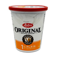 Astro Orginal 1% Plain Yogurt