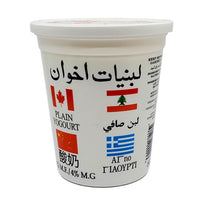 Akhavan Orginal 4% Plain Yogurt 750 g