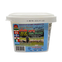 Shabnam Kaleh Cheese 1kg Low Salt