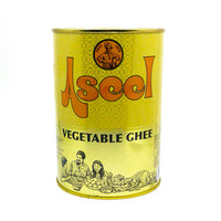 Aseel Vegetable Ghee 1 kg