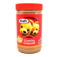 Kraft Peanut Butter (RED)
