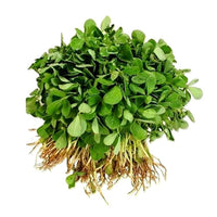 Methi Leaf (Sold in bunches)
