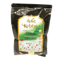 Indian Kubba 1121 Sella Rice (2 lb)