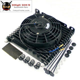 10-An 32Mm 17 Row Engine Racing Coated Aluminum Oil Cooler+7 Electric Fan Kit Oil Cooler