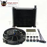 "10-An 32mm 17 Row Engine Racing Coated Aluminum Oil Cooler+7"" Electric Fan Kit"