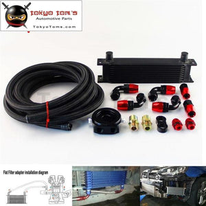 10 Row 248Mm An10 Universal Engine Oil Cooler British Type+M20Xp1.5 / 3/4 X 16 Filter Relocation+3M