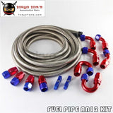 12An Stainless Steel Braided Oil Fuel Line 16Ft + Fitting Hose End Adaptor Kit
