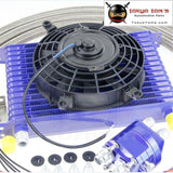 15 Row 10An Universal Engine Transmission Oil Cooler +Relocation Adapter Kit+ 7 Electric Fan Kit