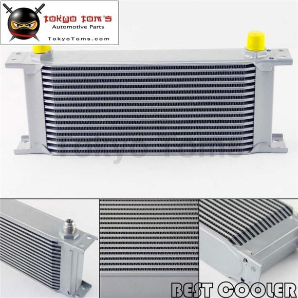16 Row 8An Universal Engine Transmission Oil Cooler 3/4Unf16 An-8 Silver