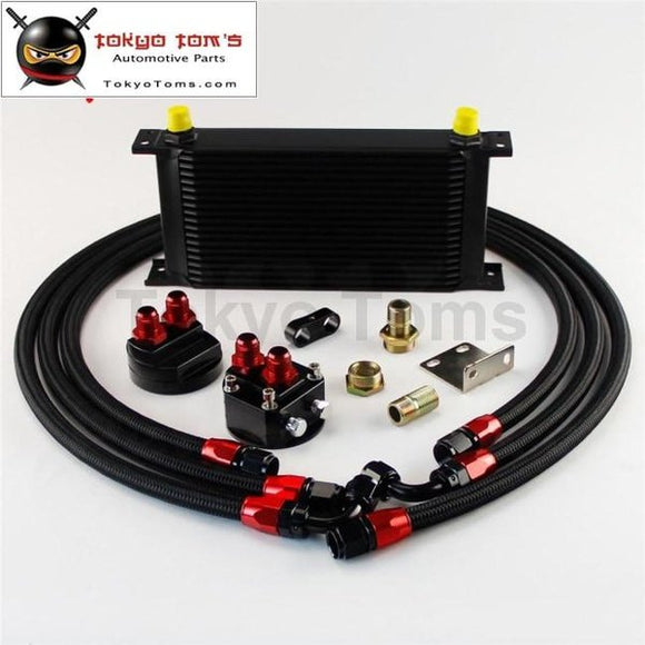 19 Row 248Mm An8 Universal Engine Transmission Oil Cooler British Type + Filter Adapter Kit