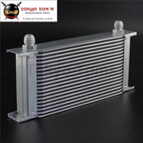 19 Row An10 10An Universal Aluminum Engine Transmission Racing Oil Cooler Mocal Style Black / Silver