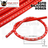 1Pcsx 0.63 / 16Mm Id 1M Straight Silicone Coolant Intercooler Piping Hose Pipe Tube Length=1000Mm /1