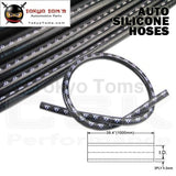 1Pcsx 3 / 76Mm Id 1M Straight Silicone Coolant Intercooler Piping Hose Pipe Tube Length=1000Mm /1