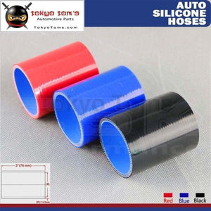 2.16 55Mm Racing Silicone Hose Straight Coupler Pipe Connector L=76Mm 1Pcs Black / Red Blue