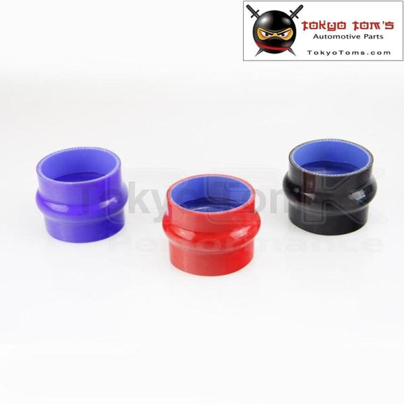 2.25 57Mm Hump Straight Silicone Hose Intercooler Coupler Tube Pipe