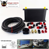 25 Row 248mm AN10 Universal Engine Oil Cooler British Type+M20Xp1.5 / 3/4 X 16 Filter Relocation+3M AN10 Oil Line Kit  Black