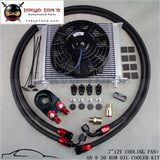 30 Row -8An An8 Engine Transmission Oil Cooler + 7 Electric Fan Kit Black / Silver