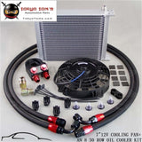 "30 Row -8An An8 Engine Transmission Oil Cooler + 7"" Electric Fan Kit  Black / Silver"