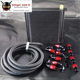 40 Row AN10 Engine Oil Cooler + 5M AN10 Oil Line W/ Hose Fittings Kit
