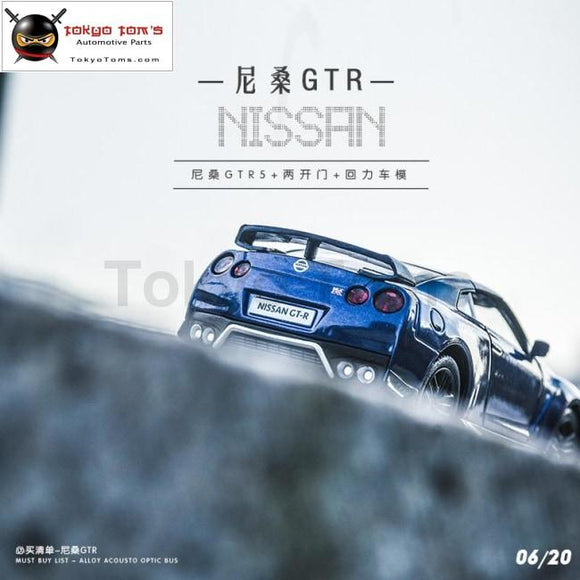 5 Inch Multiple Colour 1:36 Nissan Gtr R35 Sports Car Die-Cast Metal Alloy Model Childrens Toys
