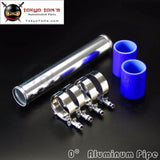 51Mm 2 Aluminum Turbo Intercooler Pipe Piping Tubing + Silicon Hose +T Bolt Clamps Kits Inch Tube
