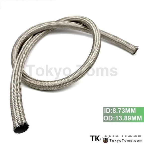 6 An An6 (8.73Mm Id) Braided Stainless Steel Rubber Fuel Line Oil Hose 1M 3.3Ft Tk-An6 Hose Cooler