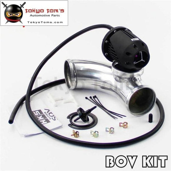 Adjustable Sqv Blow Off Valve Bov Ii 2 + 63Mm 90 Degree Flange Pipe Adapter Black / Silver