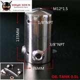Aluminium 0.5L Polished 3/8 Npt Side Port Oil Catch Can Breather Tank Reservoir