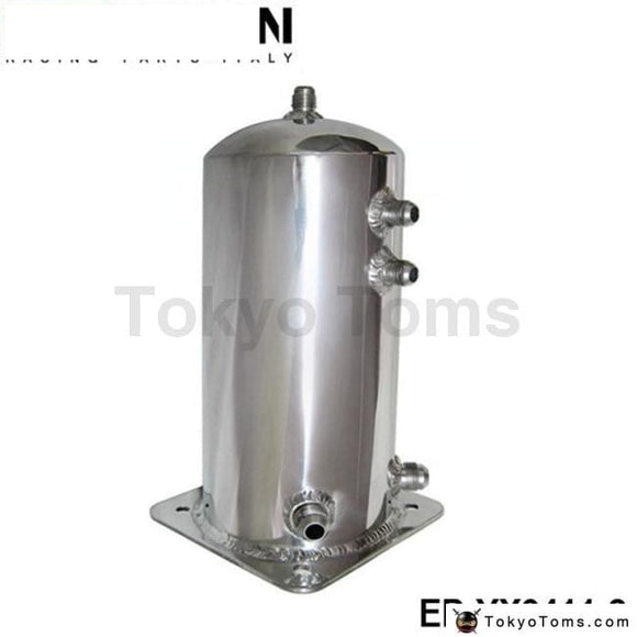 Aluminium Alloy 2L 2 Litre Universal Fuel Surge Cell Tank Systems