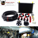 AN10 15 Row 262mm Universal Engine Oil Cooler Trust Type+M20Xp1.5 / 3/4 X 16 Filter Relocation+5M AN10 Oil Line Kit  Black