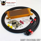 An10 7 Row Engine Trust Oil Cooler Kit For Bmw Mini Cooper S R56 Turbo 06-12 Gold