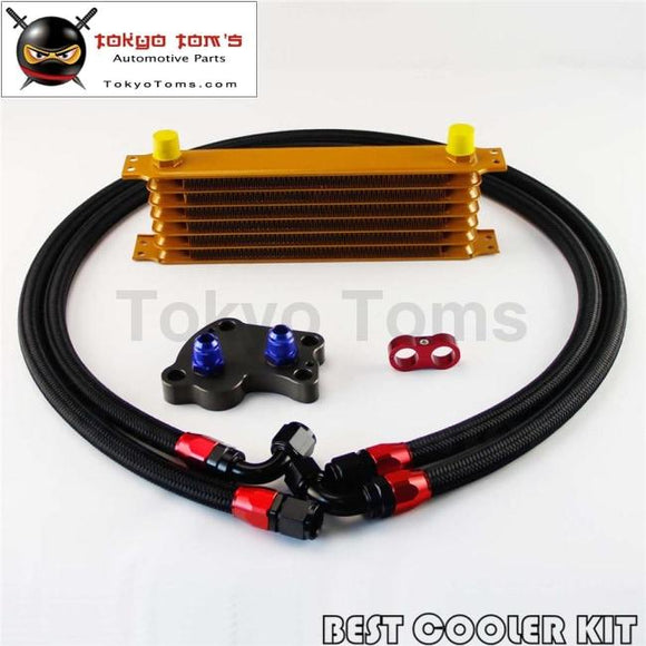 An10 7 Row Trust Oil Cooler Kit For Bmw Mini Cooper S R53 Supercharger Gold